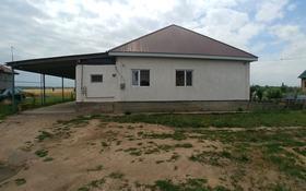 4-комнатный дом, 130 м², 5 сот., Коктем за 12 млн 〒 в Жамбыле