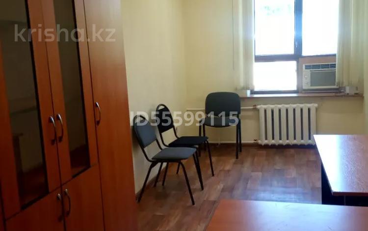 Офис площадью 28 м², Наурызбай батыра 58 — Гоголя за 3 300 〒 в Алматы, Алмалинский р-н