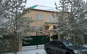 7-комнатный дом, 350 м², 15 сот., Айман-Шолпан — Карашаш за 130 млн 〒 в Нур-Султане (Астана), Есиль р-н