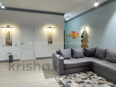 2-комнатная квартира, 60 м², 3/7 этаж, Кайыма Мухамедханова 21 за 23.3 млн 〒 в Нур-Султане (Астана), Есиль р-н — фото 4