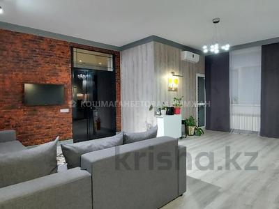 2-комнатная квартира, 60 м², 3/7 этаж, Кайыма Мухамедханова 21 за 23.3 млн 〒 в Нур-Султане (Астана), Есиль р-н