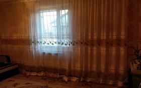 4-комнатный дом, 150 м², 10 сот., Микрорайон Северо-Западный 20 за 26.1 млн 〒 в Костанае