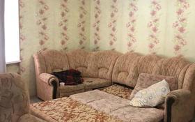 2-комнатная квартира, 60 м², 3/5 этаж помесячно, 3-й мкр 18 за 90 000 〒 в Актау, 3-й мкр