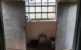 4-комнатный дом, 70 м², 8 сот., Набережная 183 за 15 млн 〒 в Костанае