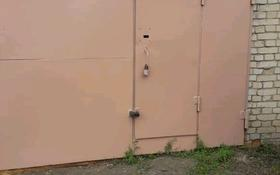 гараж за 450 000 〒 в Костанае