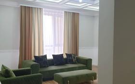 4-комнатная квартира, 128 м², 7/9 этаж, Мәңгілік Ел 48 — Улы Дала за 65 млн 〒 в Нур-Султане (Астана), Есиль р-н