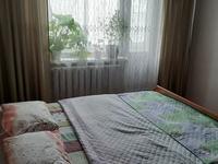 1-комнатная квартира, 47 м², 4/5 этаж посуточно