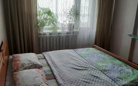 1-комнатная квартира, 47 м², 4/5 этаж посуточно, Кабанбай батыра 84 за 7 000 〒 в Усть-Каменогорске