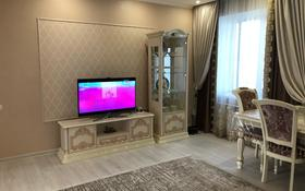 4-комнатный дом, 183 м², 6 сот., 5 Декабря — Хакимжанова за 43 млн 〒 в Костанае