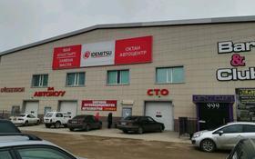 Помещение площадью 660 м², Ташенова 107 — Валиханова за 1.5 млн 〒 в Кокшетау