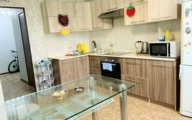 3-комнатная квартира, 77.3 м², 6/9 этаж, Сауран 14 за 28.5 млн 〒 в Нур-Султане (Астана), Есиль р-н