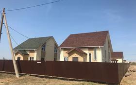 4-комнатный дом, 120 м², 5 сот., Лиловая 5 за 17 млн 〒 в Волгограде