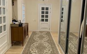 3-комнатная квартира, 120 м², 10/14 этаж, Айманова 65 — Джанбула за 98 млн 〒 в Алматы, Алмалинский р-н