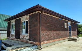 3-комнатный дом, 90 м², 4 сот., Беговая за 2.9 млн 〒 в Краснодаре