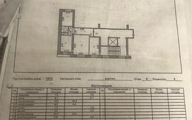 3-комнатная квартира, 59.5 м², 4/9 этаж, мкр Новый Город, Юго-восток 27 за 20.5 млн 〒 в Караганде, Казыбек би р-н