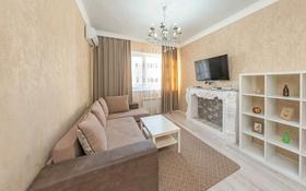 1-комнатная квартира, 48 м², 10/20 этаж, Кабанбай батыра 29 за 20 млн 〒 в Нур-Султане (Астана), Есиль р-н