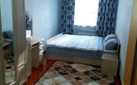 2-комнатная квартира, 65 м², 1/4 этаж посуточно, Айбергенова 4 за 8 000 〒 в Шымкенте, Абайский р-н