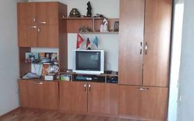 1-комнатная квартира, 36 м², 4/6 этаж, Рабочая 139 за 6.8 млн 〒 в Костанае