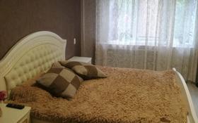 3-комнатная квартира, 70 м², 2/3 этаж, мкр Курылысшы, Кокорай — Самгау за 23.5 млн 〒 в Алматы, Алатауский р-н