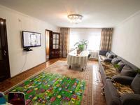 4-комнатный дом, 104 м², 9 сот.