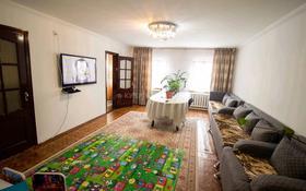 4-комнатный дом, 104 м², 9 сот., Шокана Уалиханова 7 за 20 млн 〒 в Талдыкоргане
