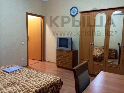 4-комнатная квартира, 160 м², 14/14 этаж посуточно, Масанчи 98а — Абая за 25 000 〒 в Алматы — фото 15