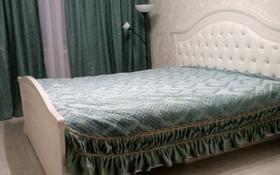 1-комнатная квартира, 33 м², 1/5 этаж по часам, Тайманова 127 — Темира-Масина за 1 500 〒 в Уральске