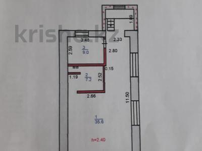 Здание, площадью 730 м², Верхнетобольская 9А за 100 млн 〒 в Лисаковске — фото 5