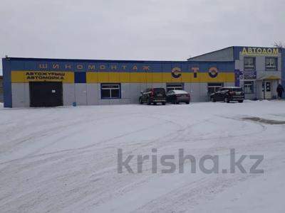 Здание, площадью 730 м², Верхнетобольская 9А за 100 млн 〒 в Лисаковске