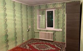 1-комнатная квартира, 28 м², 1/5 этаж, Жастар за 6.5 млн 〒 в Талдыкоргане