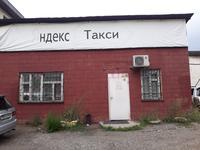 Здание, площадью 50 м²