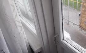 2-комнатная квартира, 46 м², 4/5 этаж, 3 микрорайон 33 за ~ 2.8 млн 〒 в Риддере