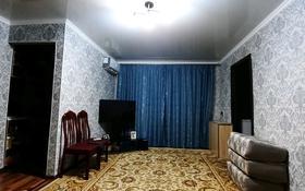 2-комнатная квартира, 42.9 м², 1/5 этаж, улица Есенберлина за 9 млн 〒 в Жезказгане