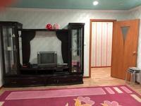 3-комнатная квартира, 58 м², 9/9 этаж на длительный срок, 7 микрорайон 43 за 70 000 〒 в Темиртау