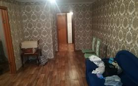 3-комнатная квартира, 52 м², 2/5 этаж помесячно, проспект Бухар Жырау 63 — City mall за 120 000 〒 в Караганде, Казыбек би р-н