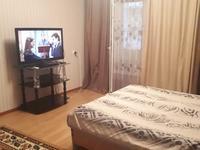1-комнатная квартира, 47 м², 2/5 этаж посуточно, 4-микрайон 43 за 7 500 〒 в Капчагае
