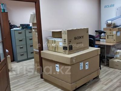 Офис площадью 75 м², Брусиловского за 28.5 млн 〒 в Алматы, Бостандыкский р-н