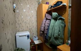 4-комнатная квартира, 80 м², 2/5 этаж, Маргулана 3а за 16 млн 〒 в Экибастузе