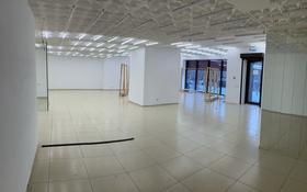 Магазин площадью 300 м², Новый город 83 за 2.5 млн 〒 в Актобе, Новый город
