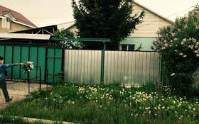 4-комнатный дом, 80 м², 14 сот., Тлемиса 34 за 25 млн 〒 в