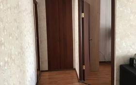 3-комнатная квартира, 57 м², 2/4 этаж, улица Гоголя за 14.5 млн 〒 в Костанае