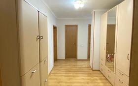3-комнатная квартира, 63 м², 7/9 этаж, мкр Майкудук, Голубые пруды 7 за 20.5 млн 〒 в Караганде, Октябрьский р-н