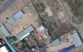 Промбаза 30 соток, Химпоселок 31 за 60 млн 〒 в Атырау, Химпоселок