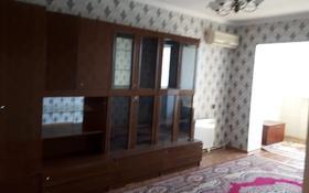 2-комнатная квартира, 54 м², 4/5 этаж помесячно, 1 Мая за 80 000 〒 в Шымкенте