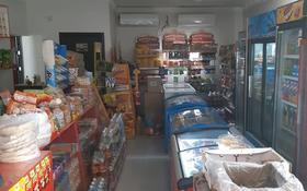 Магазин площадью 165 м², мкр Теректы за 64 млн 〒 в Алматы, Алатауский р-н