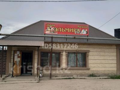 Магазин площадью 165 м², мкр Теректы за 64 млн 〒 в Алматы, Алатауский р-н — фото 3