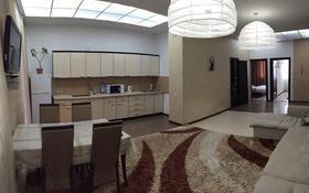 3-комнатная квартира, 90 м², 2/10 этаж посуточно, Сарайшик 40 за 16 000 〒 в Нур-Султане (Астана), Есиль р-н