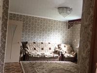4-комнатный дом, 80 м², 8 сот.