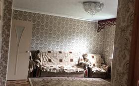 4-комнатный дом, 80 м², 8 сот., Тельмана 82 за 8 млн 〒 в Темиртау