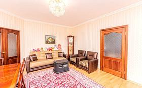 3-комнатная квартира, 100.1 м², 7/22 этаж, Иманова за ~ 30 млн 〒 в Нур-Султане (Астана), Сарыарка р-н
